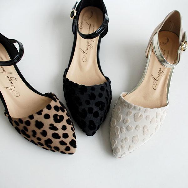 旅先で歩きやすくておしゃれな靴を考える
