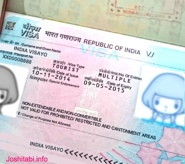 indiavisa-tourist