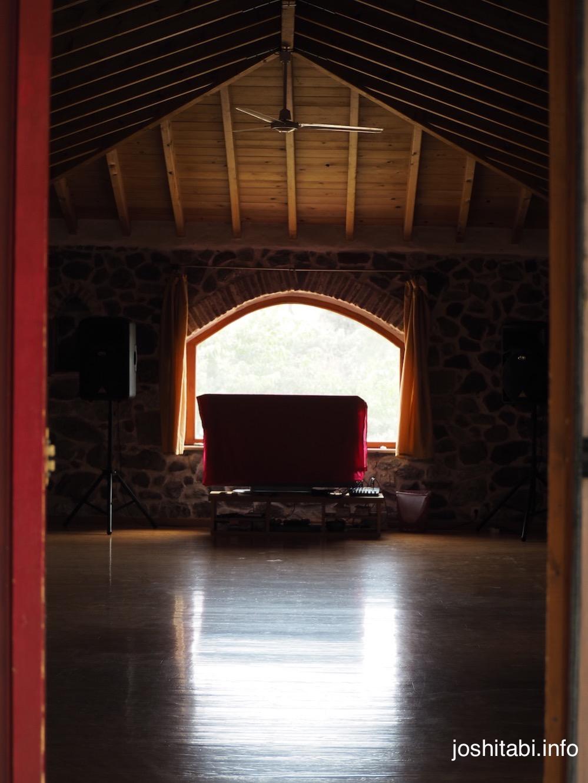 Afroz meditation room