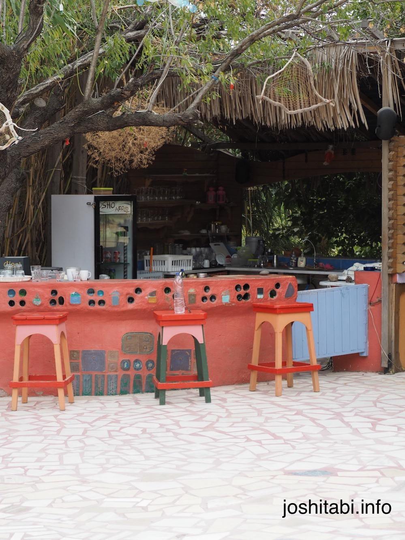 Osho Afroz bar