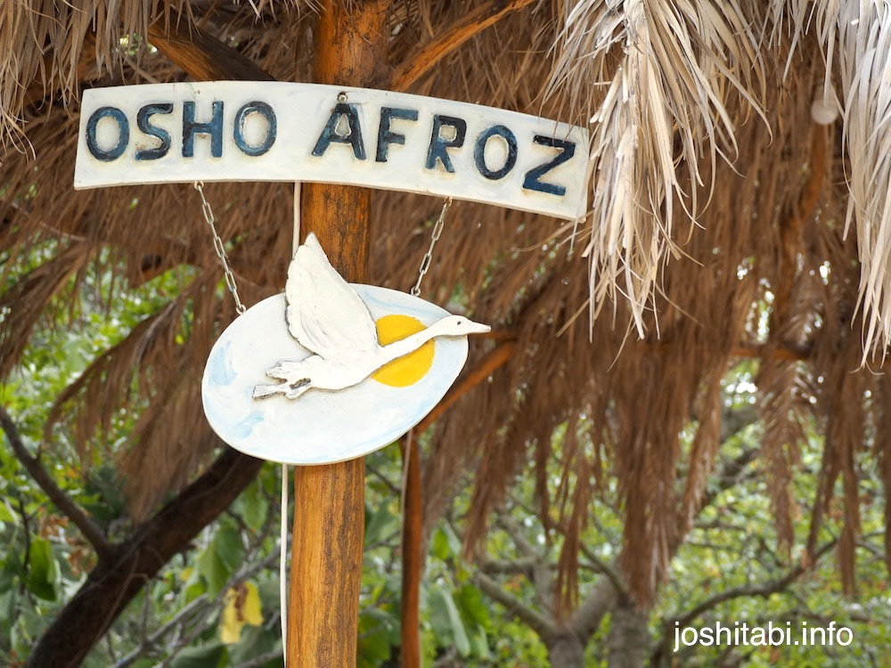 Osho afroz meditation center