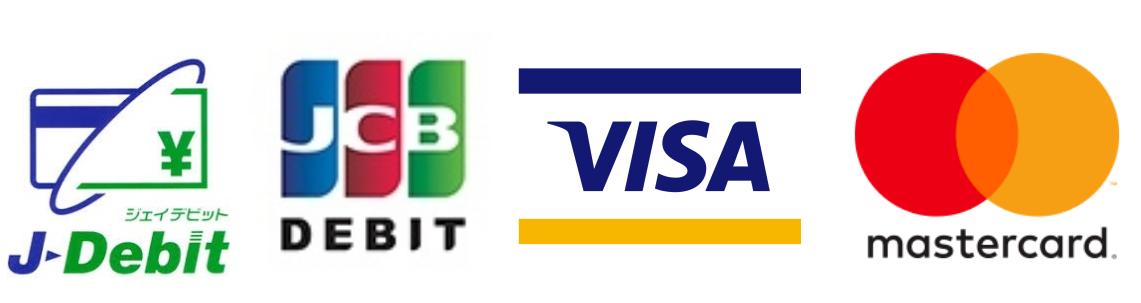 Debit logos
